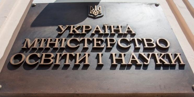 У Запорізькій області співробітники коле…