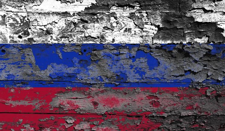 На Росії хочуть прирівняти відчудження т…