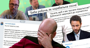 Наслідки політичної деградації: Чому смі…