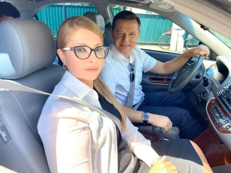 """Ляшко влаштував """"покатушки"""" з Тимошенко…"""