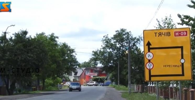 На Тячівщині відремонтують дорогу до Сол…