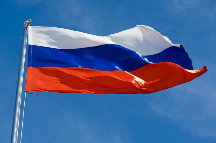 На Росії вже верещать через заяву Україн…