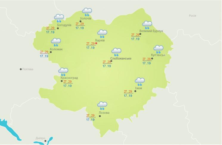 В понедельник в Харькове ожидается дождл…