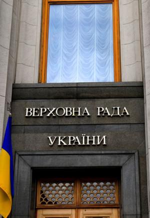 Місцеві вибори і новий голова Нацбанку:…