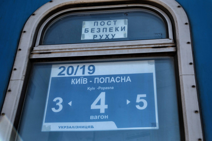 На Луганщині вперше за шість років поїзд…