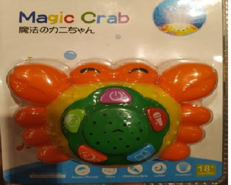 В продаже появились детские игрушки, свы…