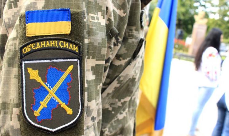 Окупанти підступно вбили українських вої…