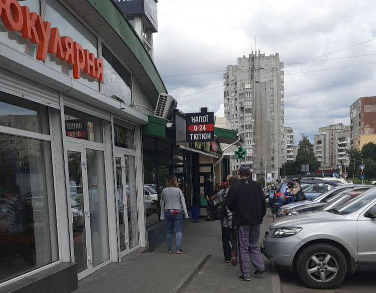 У Львові знову надійшли повідомлення про…