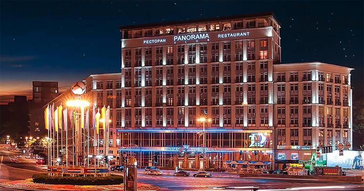 """Готель """"Дніпро"""" продали за 1 млрд 111 мл…"""
