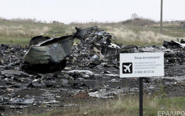Шесть лет назад был сбит MH17 на Донбасс…