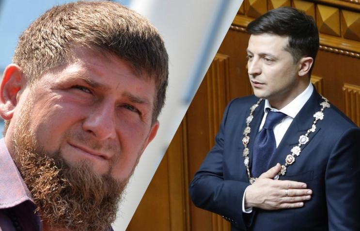 Проглотит ли Зе плевок Кадырова и боится…