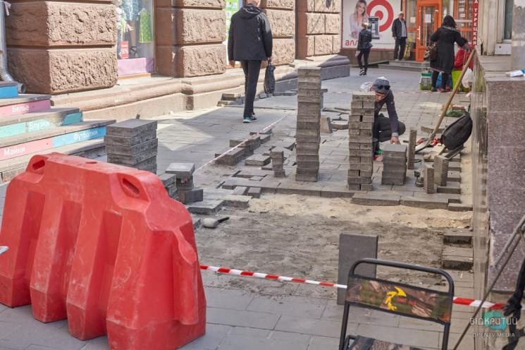 На капітально відремонтованій вулиці Дні…