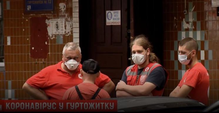 Спалах коронавірусу в гуртожитку КПІ: Ст…