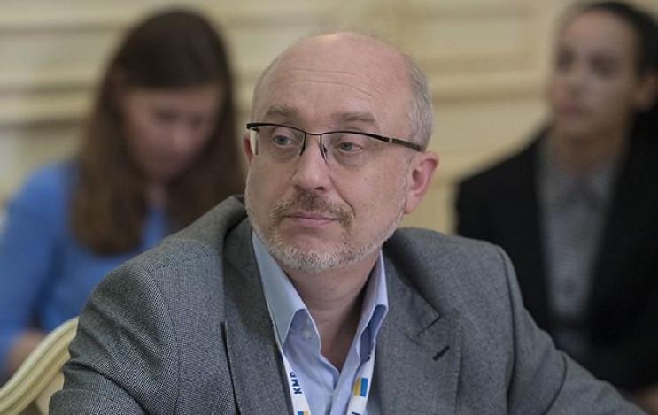 """Резніков заявив, що """"поодинокі обстріли…"""