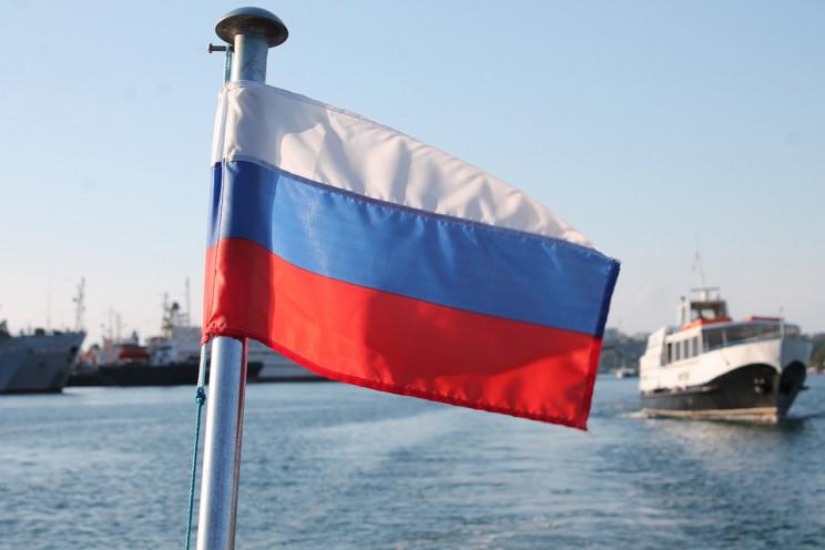 Росія повернула Україні без розгляду нот…