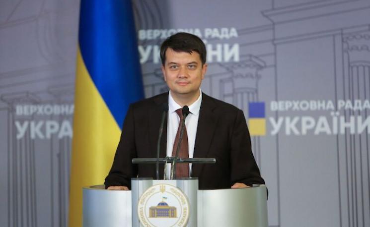 До Харкова прибув голова Верховної Ради…