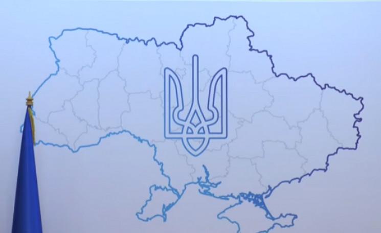 Україну 31 липня поділять на чотири кара…