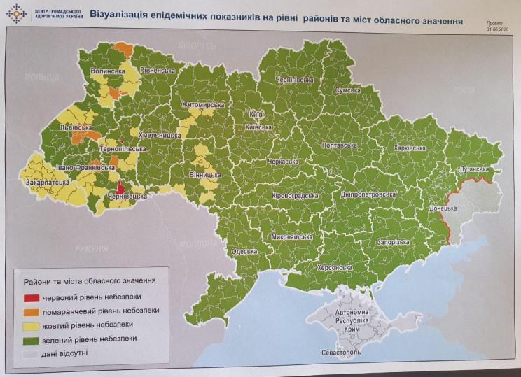 Україну поділили на чотири коронавірусні…