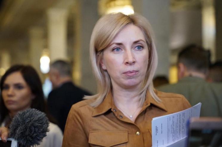 Гончаренко заявив, що після виборів Вере…