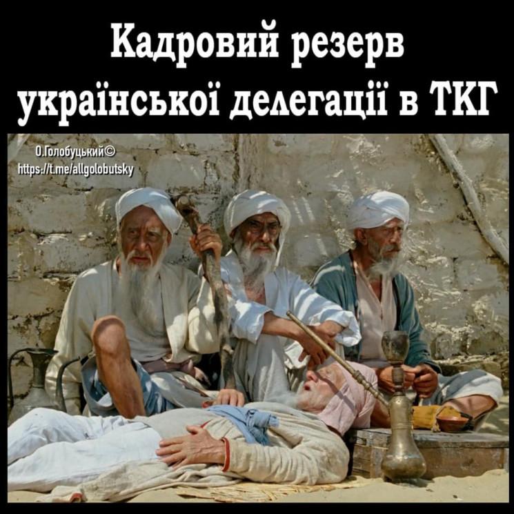 """""""Кравчук и Фокин действительно могут уме…"""