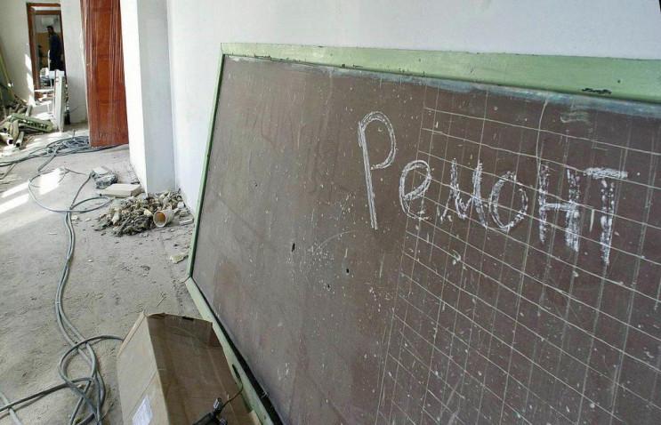 Харьковскую школу будут ремонтировать по…