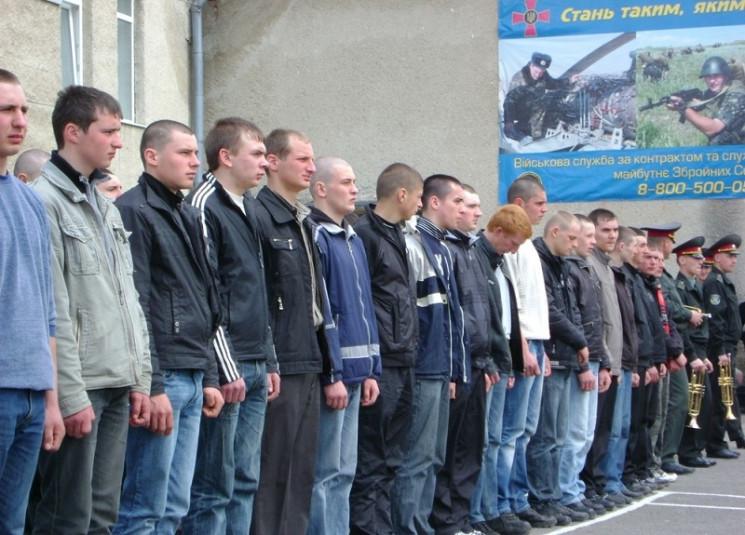 В Україні завершився весняний призов…
