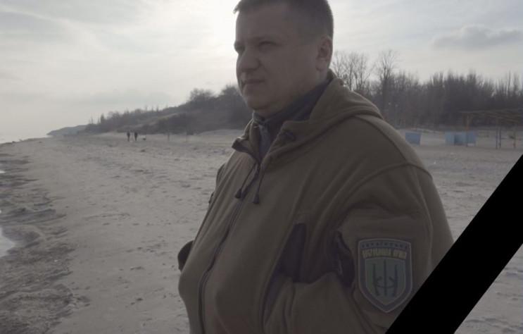 Помер заступник командира УДА комбат Чер…