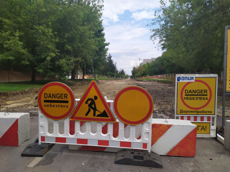 Як у Львові ремонтують дороги за новими…