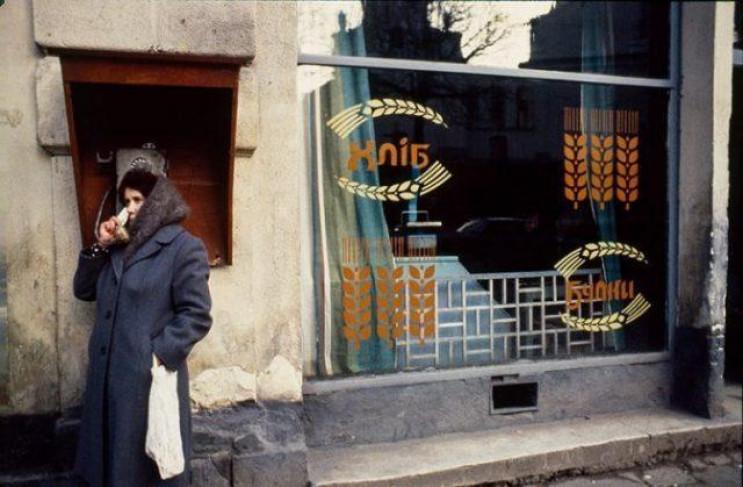 Як змінився Львів за 29 років…