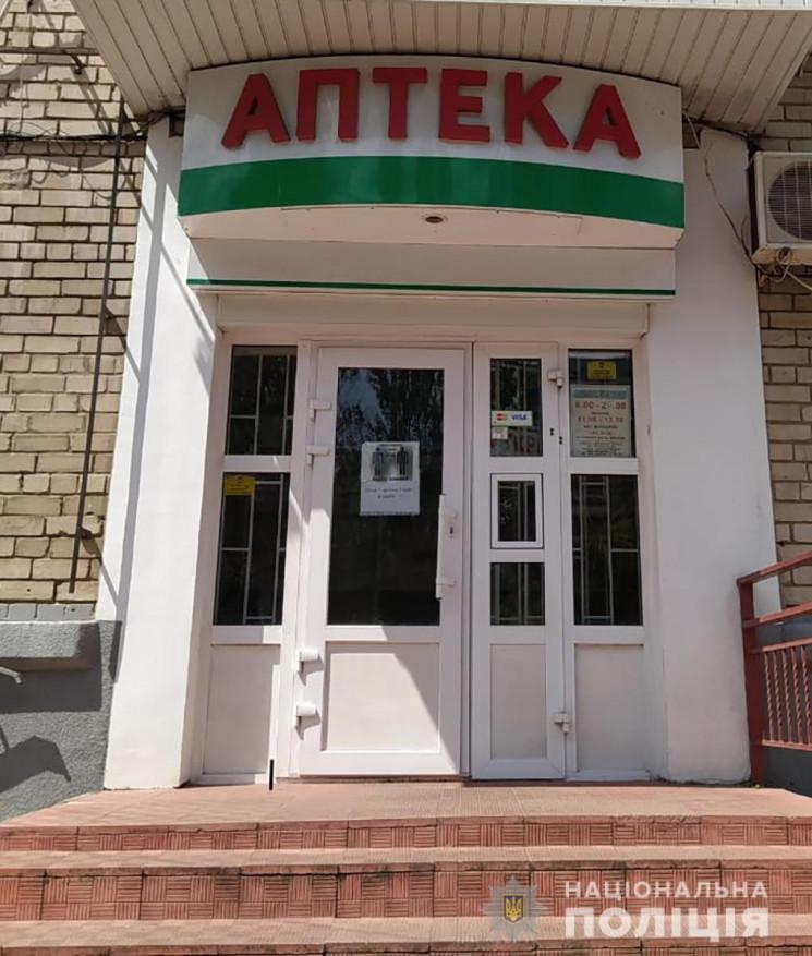 В запорожской аптеке незаконно продавали…