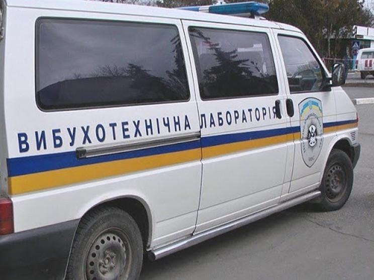 Во Львове угрожают взорвать суд (ФОТО)…