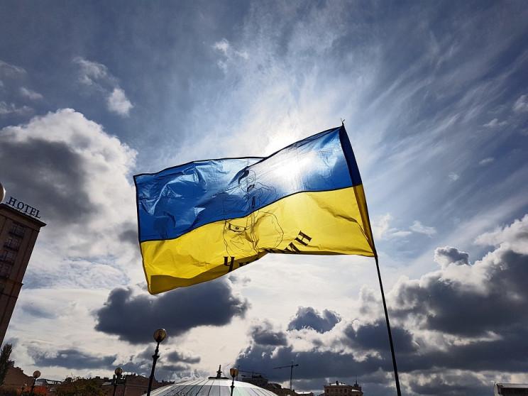 День незалежності України: Привітання, л…