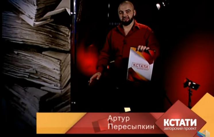 """Экс-учасник шоу """"Дом 2"""" стал ведущим тел…"""