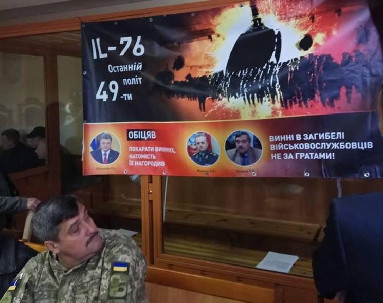Справа генерала Назарова: У Дніпрі відбу…
