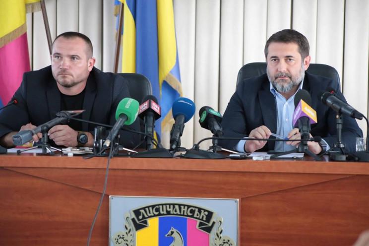 В Лисичанске назначен новый руководитель…