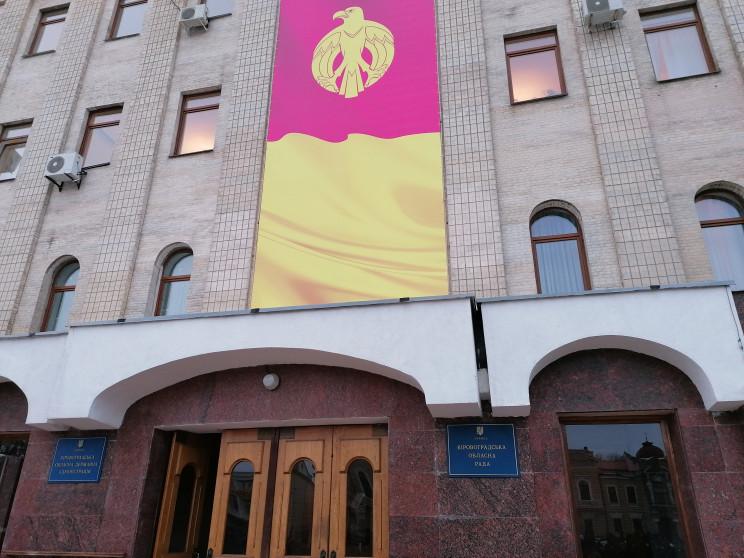 Кабмин согласовал Мищенко на должность п…