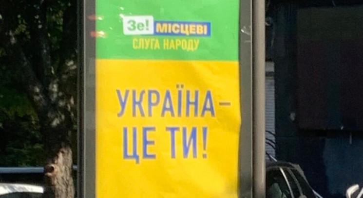 Тіна Кароль чи Леонід Кравчук. Хто перши…