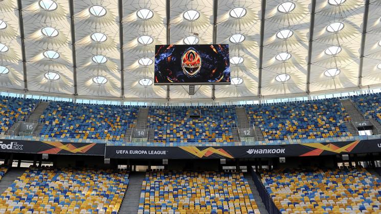"""Уся увага на Київ: Як виглядає стадіон """"…"""