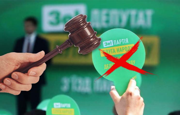 Политическое правосудие: Ликвидирует ли…