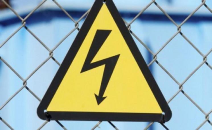 На Днепропетровщине электрическим током…