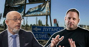 Єрмак проти Резнікова: Чому команда Зеле…