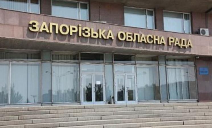 Депутати підвищили зарплатню керівництву…