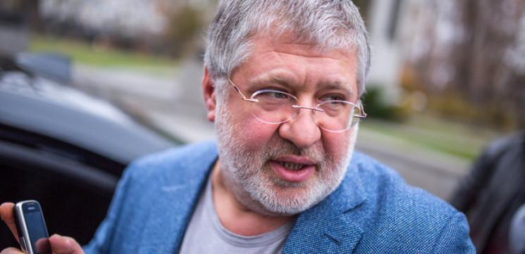 Мін'юст США звинуватив Коломойського у р…