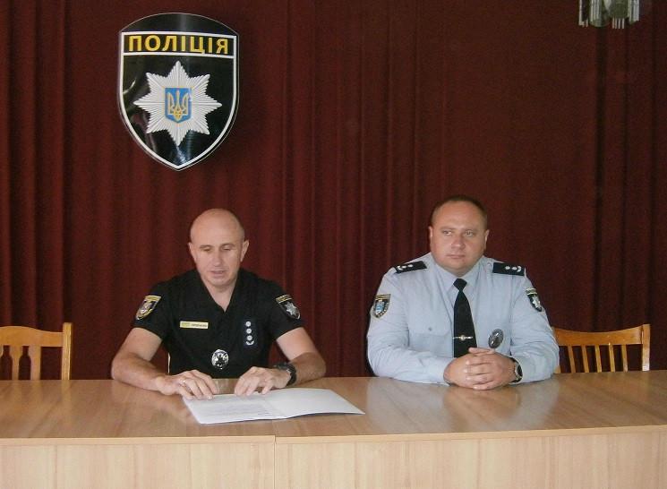 На Миколаївщині призначили нового очільн…