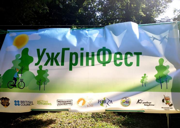 В Ужгороді стартував УжГрінФест…