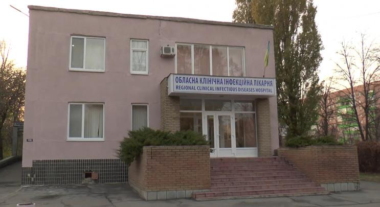 У Харківській обласній інфекційній лікар…