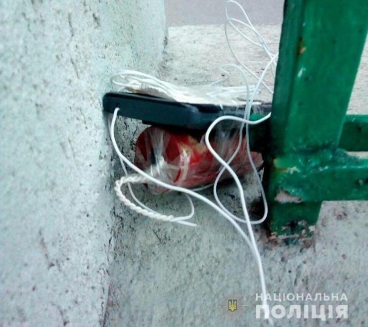 В центре Киева обезвредили взрывное устр…
