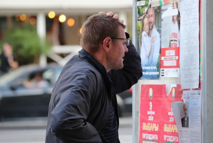 Белорусы жалуются на проблемы с доступом…