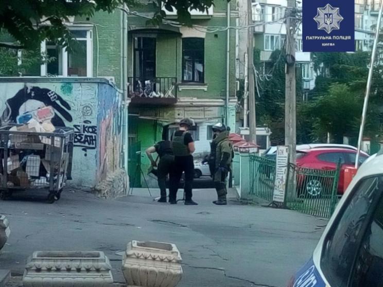 Взрывчатка в центре Киева: В партии Медв…