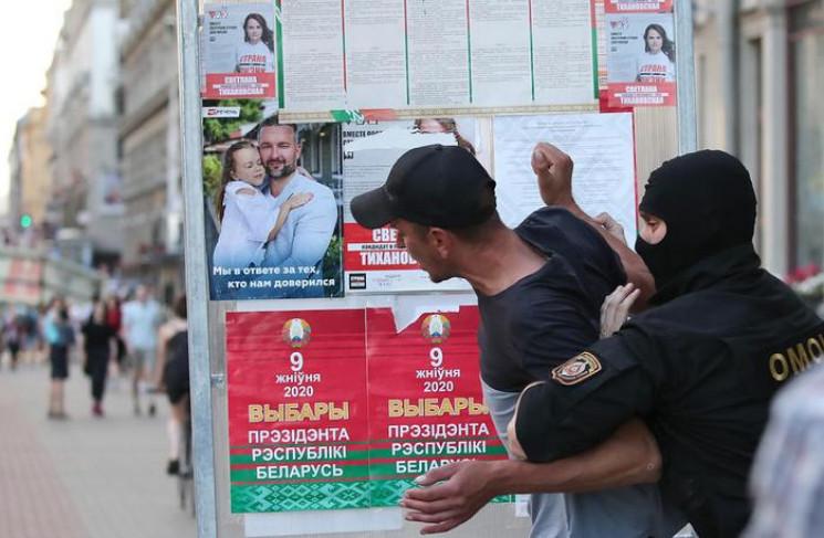 Вибори у Білорусі визнані такими, що від…